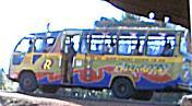 bus (6k image)